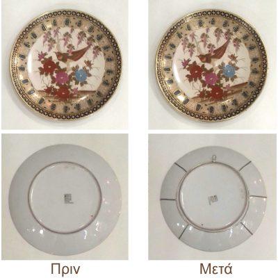 Κατασκευή σε στρογγυλό πιάτο